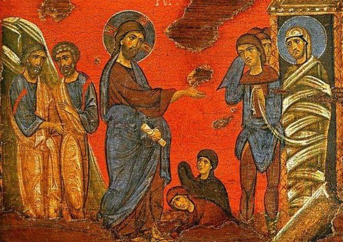 Περί της ανάστασης του Λαζάρου του μοναχού Lev Gillet