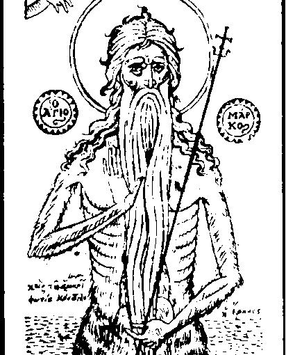 Ο ΑΓΙΟΣ ΜΑΡΚΟΣ Ο ΑΘΗΝΑΙΟΣ ΚΑΙ Η ΥΑΙΝΑ ( Του π.Δημητρίου Μπόκου )