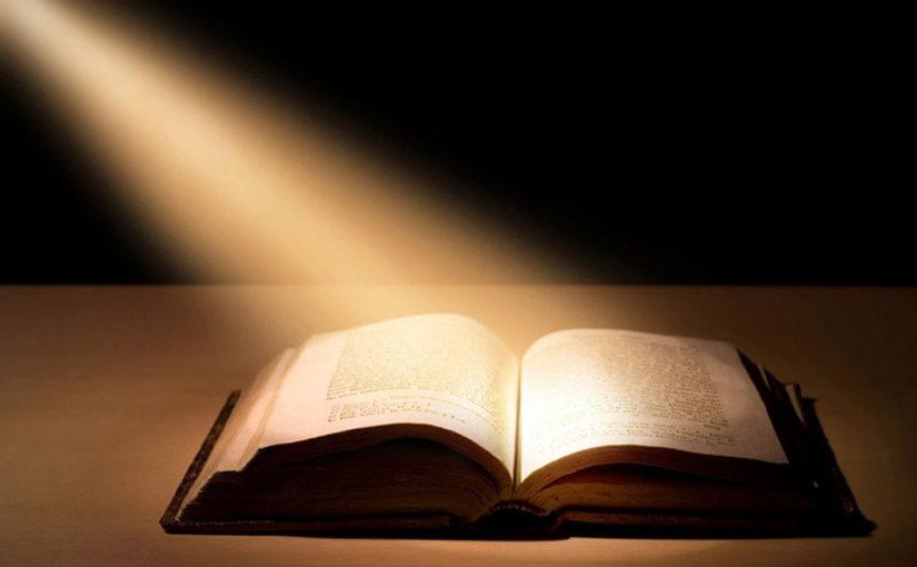 Τί είναι η Παλαιά Διαθήκη; (ε)π. Δημητρίου Μπόκου
