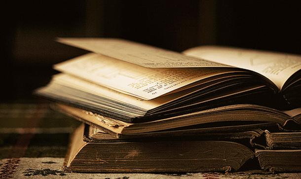Τί είναι η Παλαιά Διαθήκη; Γ μέρος -π. Δημητρίου Μπόκου