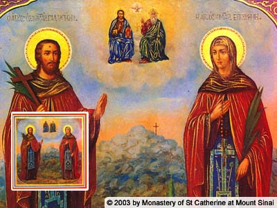 Holy Martyrs Galaktion and Episteme – Feast day November 5