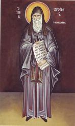 Παρακλητικός κανών εις τον Άγιον Αρσένιον τον Καππαδόκη